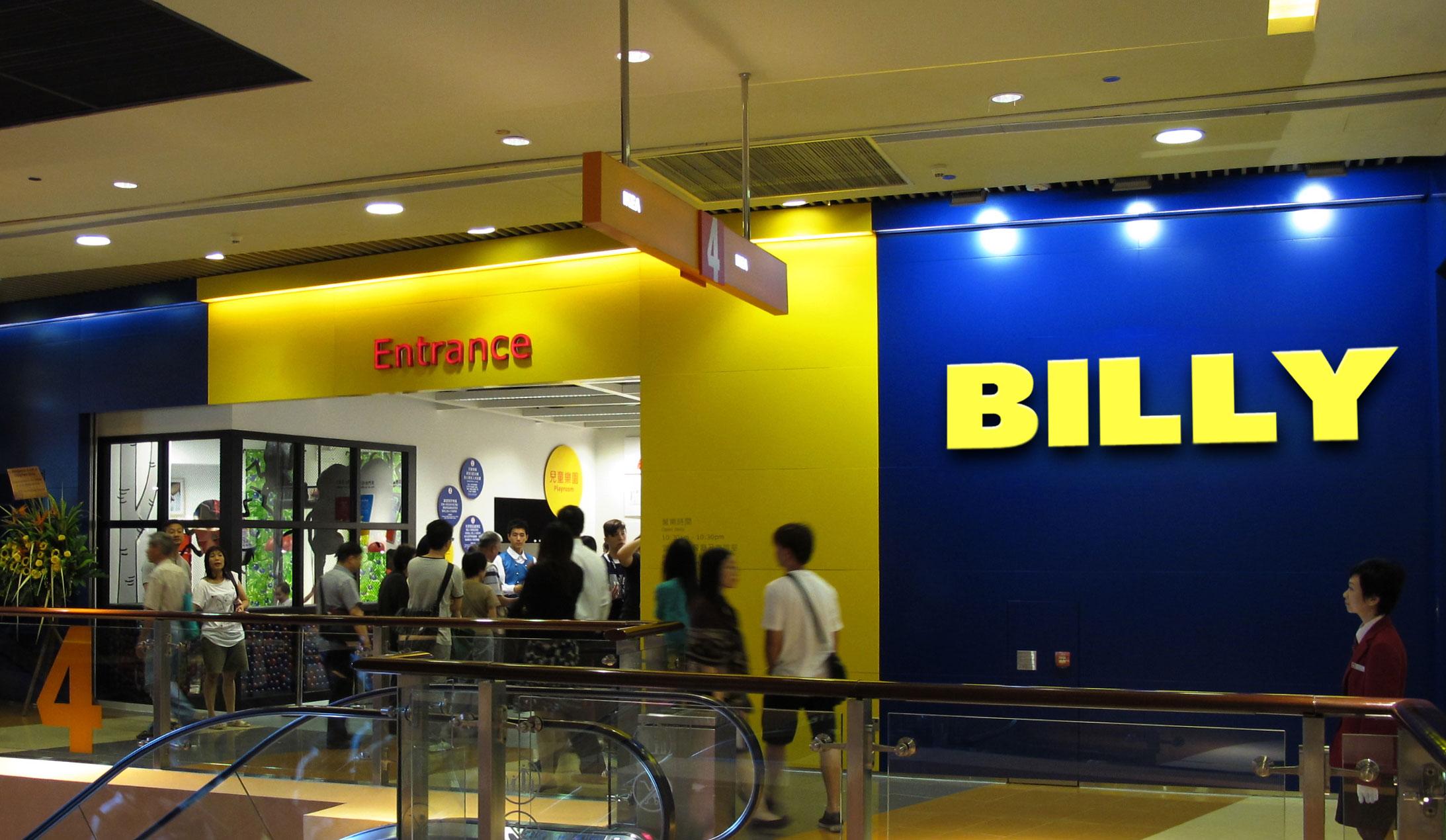Ikea Puertas Estanteria Billy.La Estanteria Billy Deja Ikea Y Monta Su Propio Negocio El Mundo Today